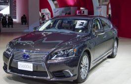 Bảng Giá Lexus LS600HL Và Những Thông Tin Cập Nhật Mới Nhất